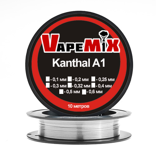 Проволока Kanthal A-1 (от Ø0,1мм до Ø0,8мм)