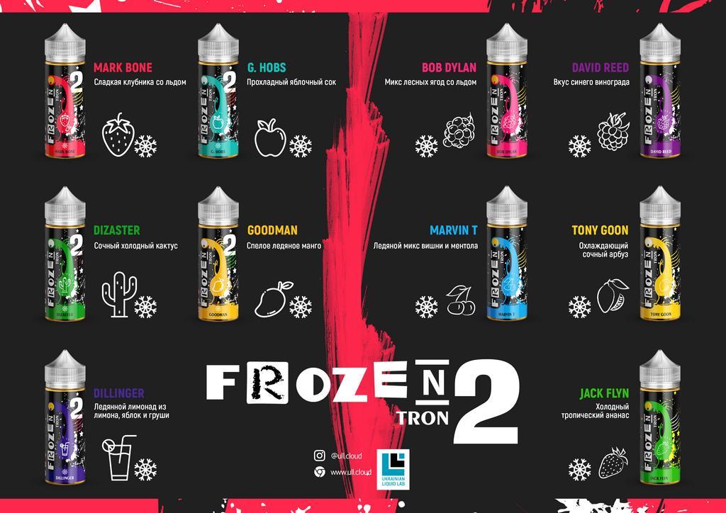 Frozen Tron 2 - Mark Bone (Сладкая клубника со льдом)